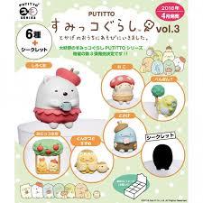 PUTITTO Sumikko Gurashi  Vol.3 Blind Box