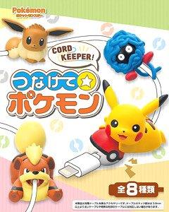 Pokemon Cordkeeper (blind box)