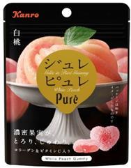 KANRO White Pach Gummi Candy