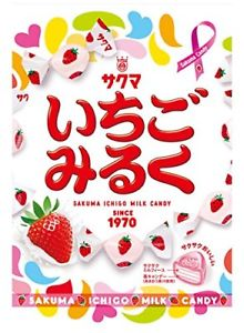 SAKUMA ICHIGO Milk Candy Strawberry