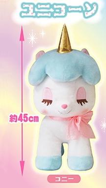 AMUSE Unicorn no Conny BIG Plush