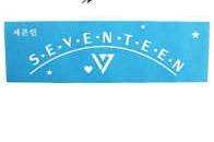 Seventeen  Banderoll