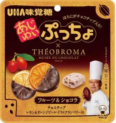 UHA  Azalea Pluto Fruits & Chocolate Candy