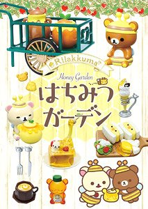 Rilakkuma Honey Garden Series Re-ment blind box