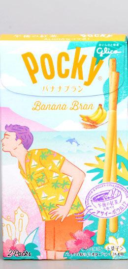 Limited Edition Aloha Glico  Pocky Banana Flavor