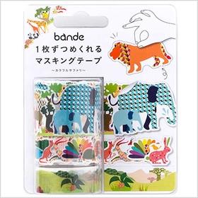 Animals in Safari series masking tape