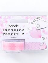 Cherry blossom petals masking roll sticker