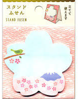 Cherry Blossom and Fuji Mountain  Standing Sticky note