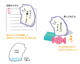 Mofumufu fluffy cat  cute sticky notes