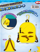 Pikachu Backpack Type Plush Pouch