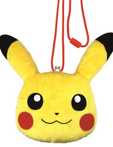 Pikachu Coin Plush