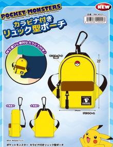 Pikachu Backpack Type Pouch