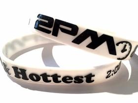 2PM armband