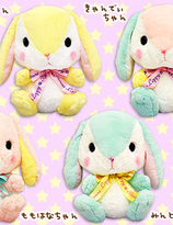AMUSE  42CM Poteusa Loppy Rabbit Plush  Pastel Collection