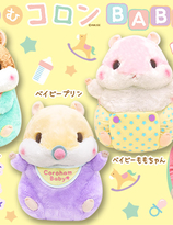 AMUSE 40 cm Coroham Coron Baby Hamster Plush Collection