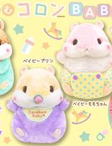 AMUSE 40 cm Coroham Coron Baby Hamster Plush Collection