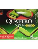 Kabaya: Quattro Uji Matcha biscuit