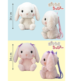 AMUSE  Poteusa Loppy Rabbit  Backpack - Shiloppy&Mimipyon backpack
