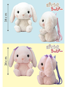 AMUSE  Poteusa Loppy Rabbit  Backpack- Shiloppy&Mimipyon backpack