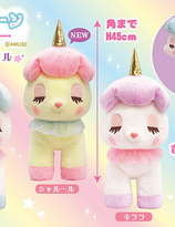 AMUSE Yume-Kawa Pastel fill Unicorn Plush Collection 3