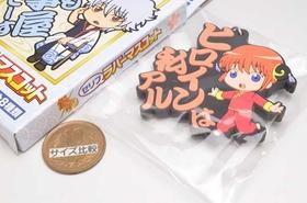 Gintama  Rubber Mascot - random pack