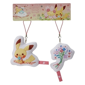 Pikachu Colors Spring Collection - mini cushion hanger