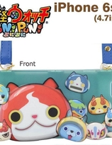 Jibanyan Mobile Flip Case Cover with Strap for iPhone 6s / 6