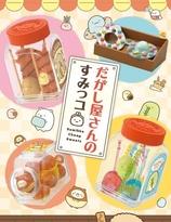 Sumikko Gurashi  Japanese  Snacks Shop  Re-ment blind box