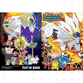 Pokemon Sun & Moon Notebook