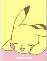 Pikachu  Pokcet  Monster Monthly A6 Schedule Book
