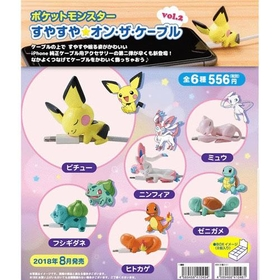 Pokemon Monsters on the cable Series 2  blind box