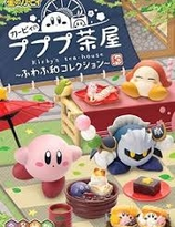 Kirby's Tea -House re-ment blind box