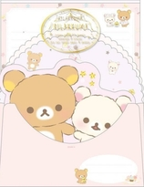 Rilakkuma Pajama Party Series - Letter Set