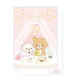 Rilakkuma Pajama Party Series - A5  anteckningsbok
