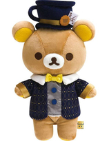 Rilakkuma Alice in Wonderland Series Plush