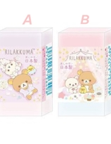 Rilakkuma  Pajama Party Series - Eraser