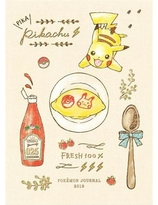 2019 Pikachu  Monthly B6 Schedule Book