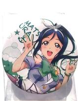 Love Live! Sunshine!!  Badge  - Matsuura Kanan