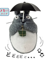 Totoro dancing with a umbrella