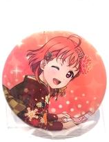 Love Live! Sunshine!!  Badge  - Takami Chika