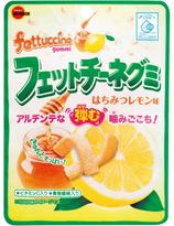 Fettuccine - honey & citron