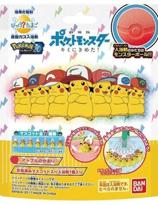 Pikachu Bath Bomb - random pikachu mascot pack