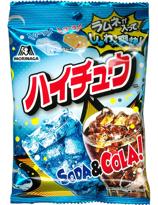 Hi chew - ramune cola & soda