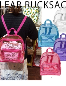 Harajuku  style  genomskinlig ryggsäck
