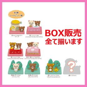 "Rilakkuma "" Gloves"" Series Figure Blind Box"