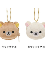 Rilakkuma plush hanging purse key ring