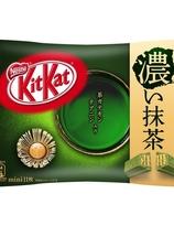 Dark Green Tea Kitkat