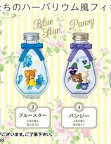 Rilakkuma FLOWER BOTTLE   Serie Re-ment Blind Box