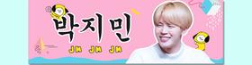 BTS   Banderoll - JIMIN