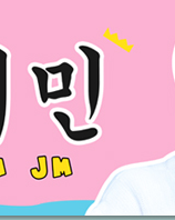 BTS  Banner - JIMIN